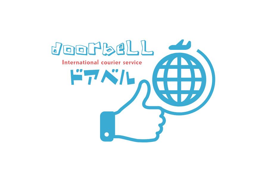 Andensen Company Profile About Us International Courier Service From Japan To Usa Australia Canada China Korea Taiwan Hong Kong Thailand Malaysia Singapore Etc